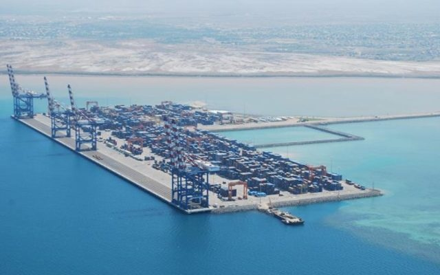 Dubai based maritime company DP World has won an arbitration ruling against the Djibouti government over the seizure of a container terminal.
