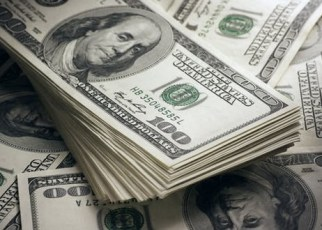 The Uganda shilling edged slightly higher against the U.S. dollar yesterday on account of increased foreign currency supply.