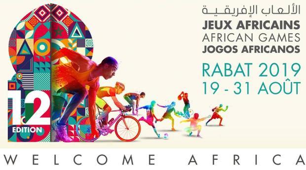 2019 African Games Logo