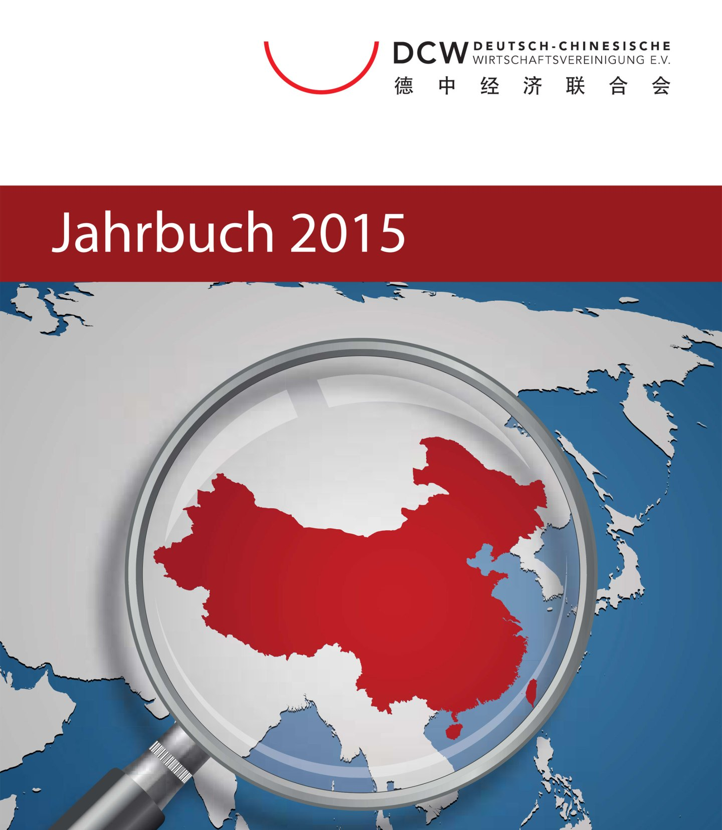 DCW-Jahrbuch 2015 Cover