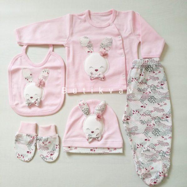Gaye Bebe Kız Bebek 5li Hastane Çıkışı 01 - Gaye Bebe Tavşan Süslemeli Kız Bebek 5'li Hastane Çıkışı
