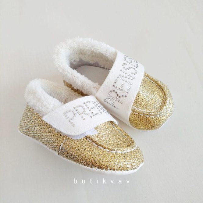 yenidogan kiz bebek pelus panduf 09 scaled - Prenses Taşlı Kız Bebek İlk Adım Ayakkabı - 19 no