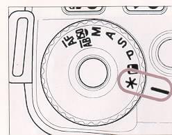 Sigma SA-5 camera manual