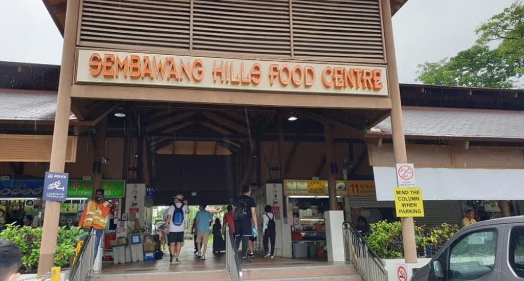 sembang hills food centre entrance