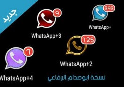 WhatsApp+ v10.60 By Abo2Sadam Edition Latest Version