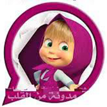 WhatsApp Abu Al-Laith, the master of words, the latest version of WhatsAboAllith v30.7