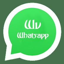 Wv-Whatsapp Base 2.21.1.1