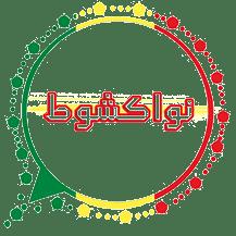 Nouakchott WhatsApp 25