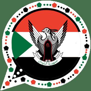 Sudani WhatsApp V24