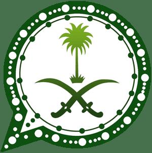 Saudi WhatsApp v24