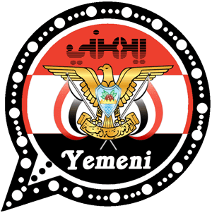 Yemeni WhatsApp 25