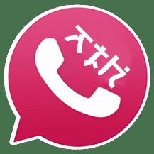 ATH WhatsApp V8.00