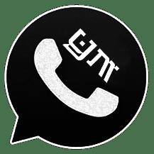 YMWhatsApp Business Black 7.0 + Clone