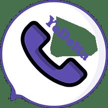 Whatsapp YeDelta 3.7.3 Beta