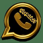 WhatsApp ALkangre 5.60
