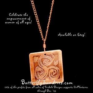One of the first designs in the Triskelion Collection, supporting GirlVentures.