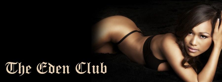 eden club bangkok sexy thai girl