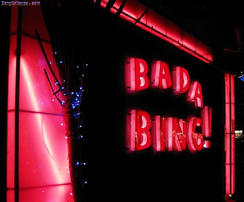 Gogo Bar Patpong