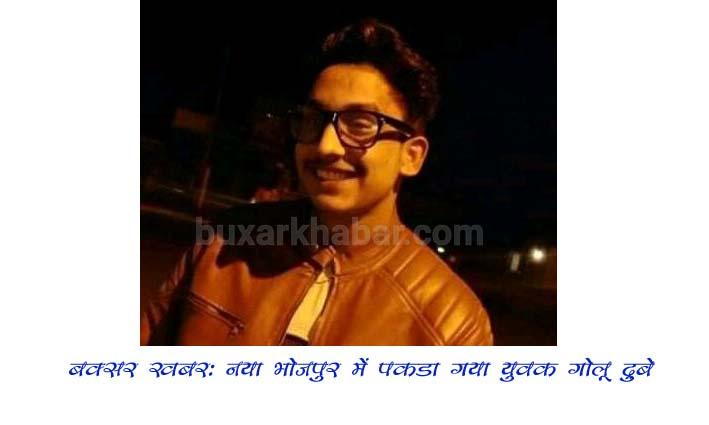 शिवपुरी का युवक गिरफ्तार, पुलिस रिकार्ड में है अपराधी