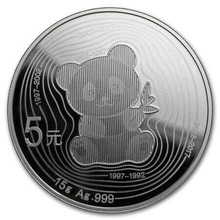 reverse side of the commemorative Silver Panda coin