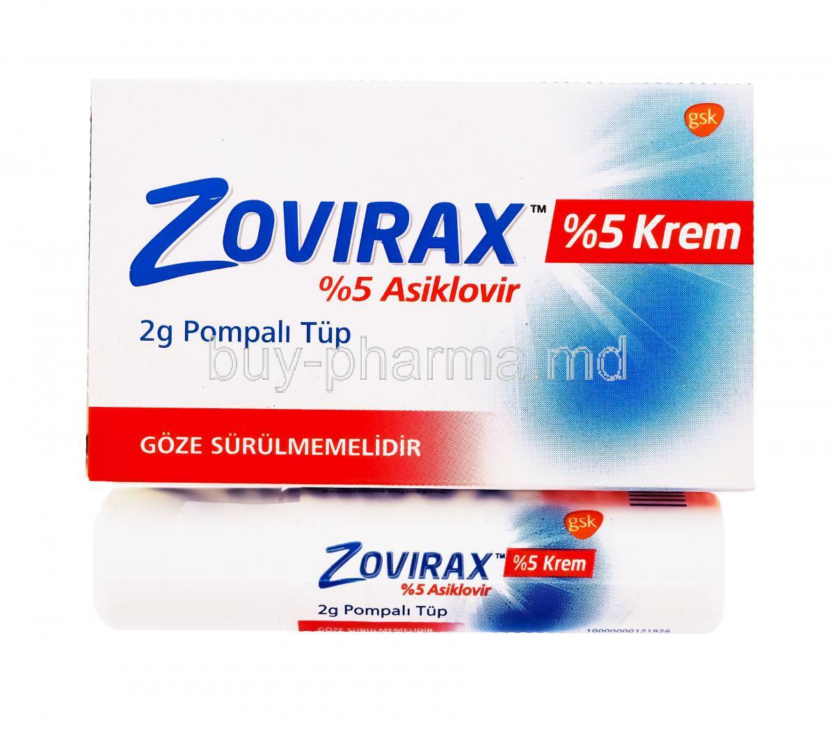 購買阿昔洛韋 眼軟膏 ( Zovirax ( Aciclovir (acyclovir)) ) Online