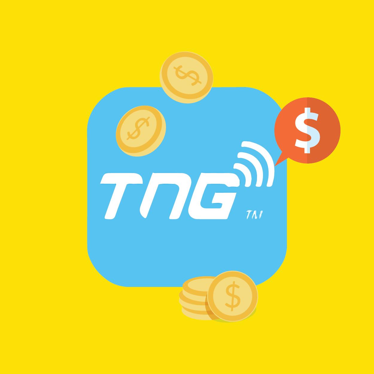 【影片】如何選用TNG付款? | Buyandship 國際網購轉運(香港)