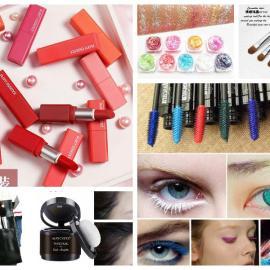 Женская косметика Taobao – 03.08