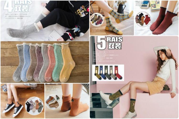 Mizu - магазин носков на Tmall – 05.05