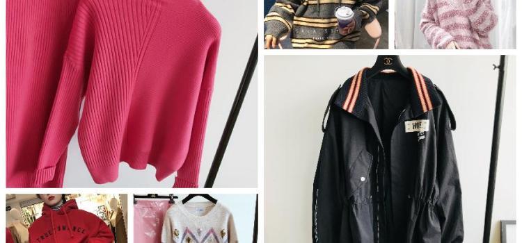 Кофты, свитшоты, лонгслив Taobao – 24.06