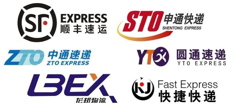 Транспортные компании Китая