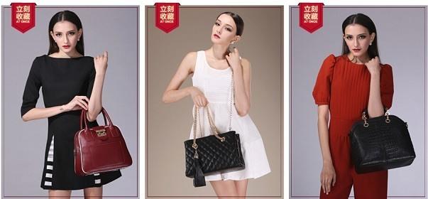 Магазины Taobao — Женские сумки, клатчи — 12.03.14