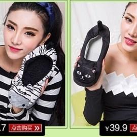 Магазины Taobao: Мужская и детская одежда, тапочки — 14.07.15