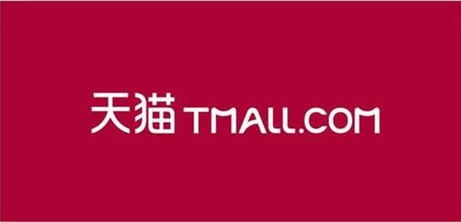 """Tmall супермаркет с доставкой """"день в день"""""""