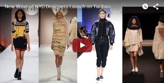 Неделя мод Taobao – коллекции дизайнеров НьюЙорка