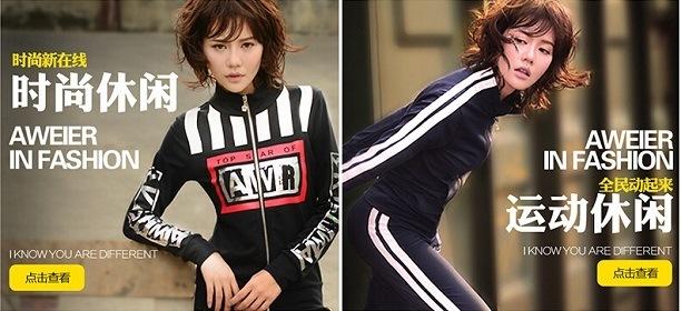 Обзор магазинов. Спортивная одежда из Китая — 31.08.15