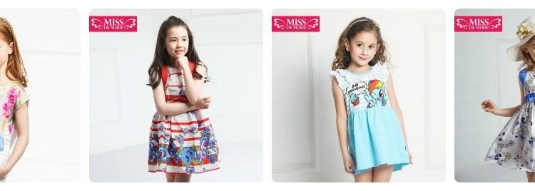 Детский магазин Miss de Mode на Tmall – 28.05.16
