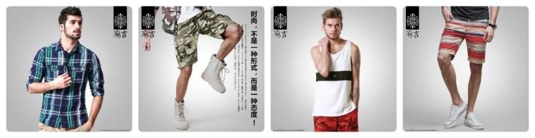 Match - мужская одежда