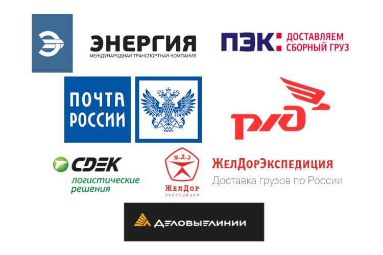 Транспортные компании России