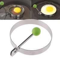 Stainless Steel Pancake Ring Mould Mold Cooking Fried Egg ...
