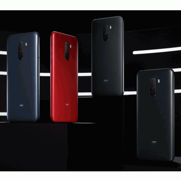 poco f1 price, poco f1 specifications, mi pocophone f1, poco f1 xiaomi, poco f1 phone, pocophone f1 price in india, poco f1 specs, poco f1 buy pocophone f1 specification, xiaomi pocophone f1 price, pocophone f1 stock android, pocophone f1 features, pocophone f1 buy, pocophone f1 liquid cooling, pocophone f1 review, pocophone f1 camera, pocophone f1 benchmark, xiaomi pocophone f1 price in india, pocophone f1 mi, pocophone f1 by xiaomi, pocophone f1 battery, pocophone f1 images, pocophone f1 mobile, poco f1 armored edition, pocophone f1 armored edition