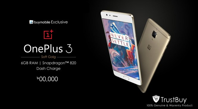 Do you know, what is Dash Charge of Oneplus 3 mobile phone?