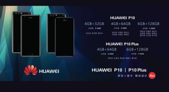 Comparison of Huawei P10 & P10 Plus