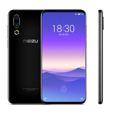 Meizu 16s price in Bnagladesh