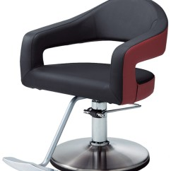 Belmont Barber Chair Parts Silver Dining Cushions Takara Chairs Equipment Furniture For Sale St N50 Knoll Styling