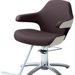 Belmont Barber Chair Parts Dining Leather Takara St N40 Cove Styling