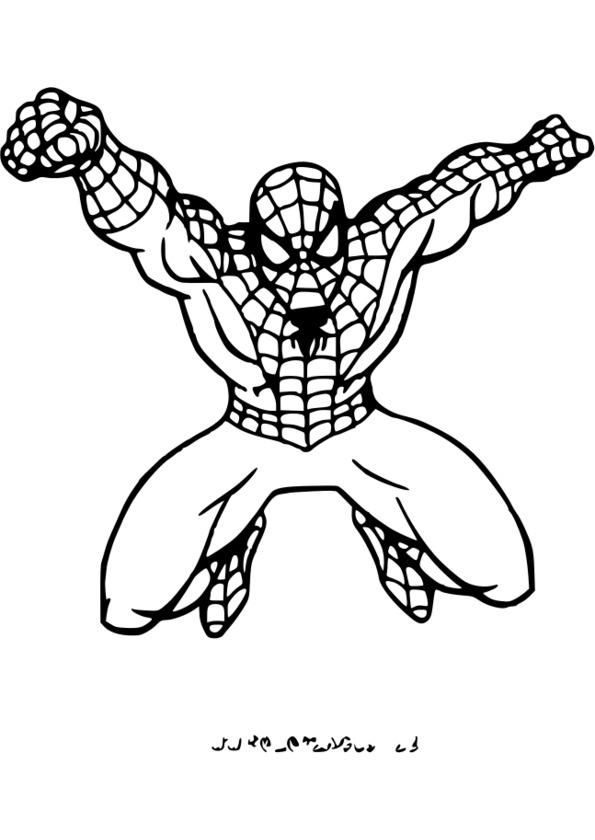 dessin à imprimer: Dessins Coloriage Spiderman Imprimer