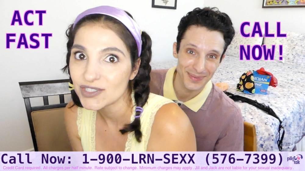 Sex Infomercial