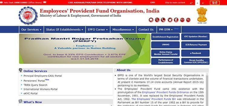 employees' provident fund organisation india