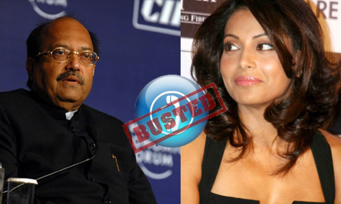 Amar Singh & Bipasha Basu Sex Tape - dirty talk leaked (Watch)