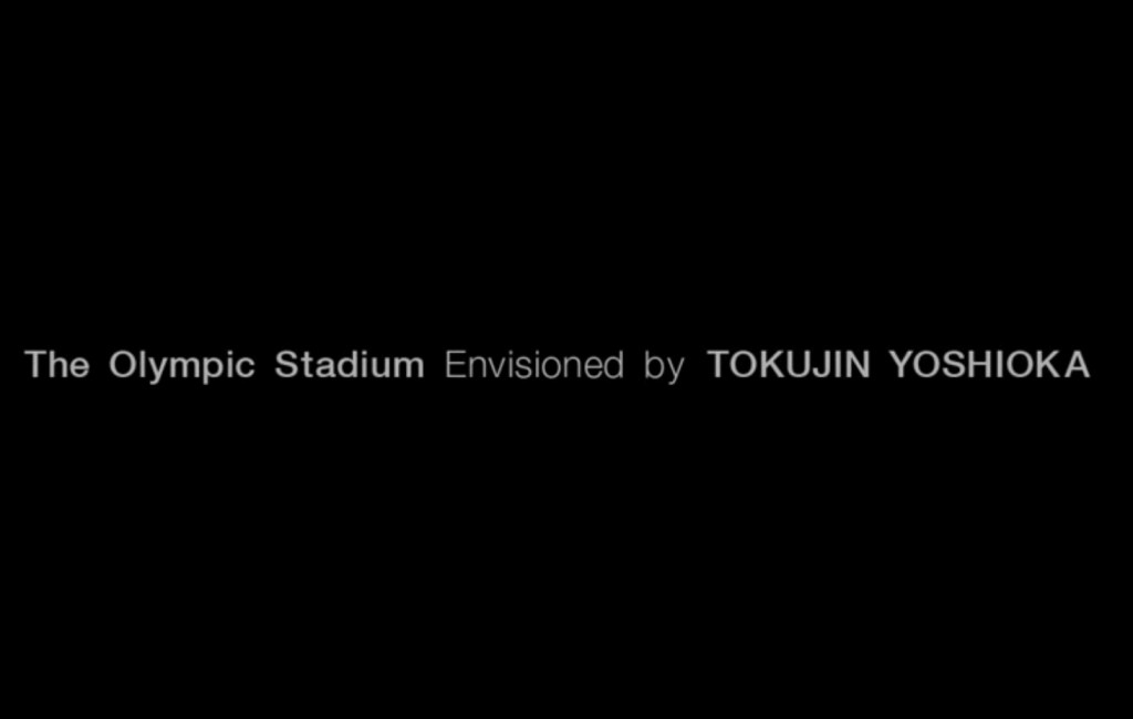 The Olympic Stadium you won't see in Tokyo